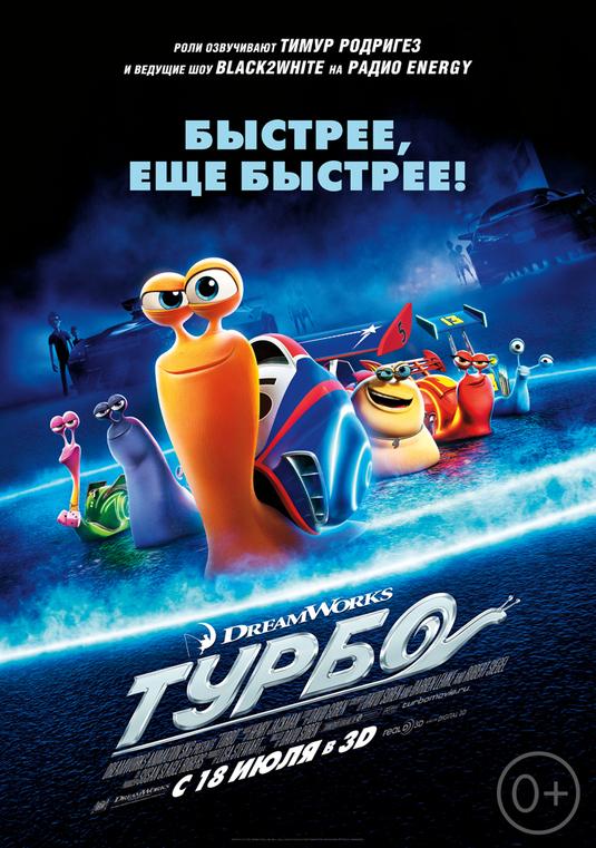 Turbo imagen 23