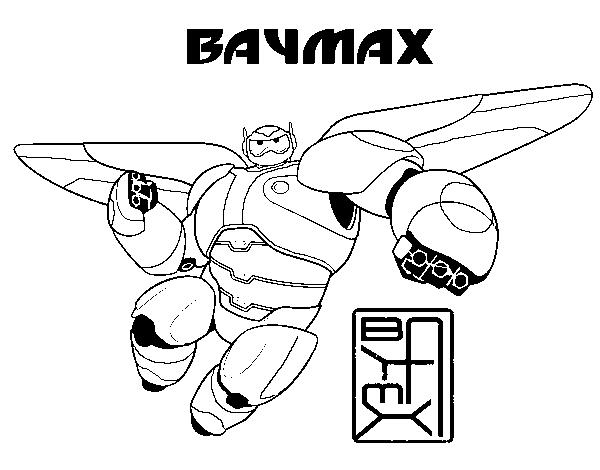 Dibujo de Baymax Big Hero 6 para Colorear - Dibujos.net