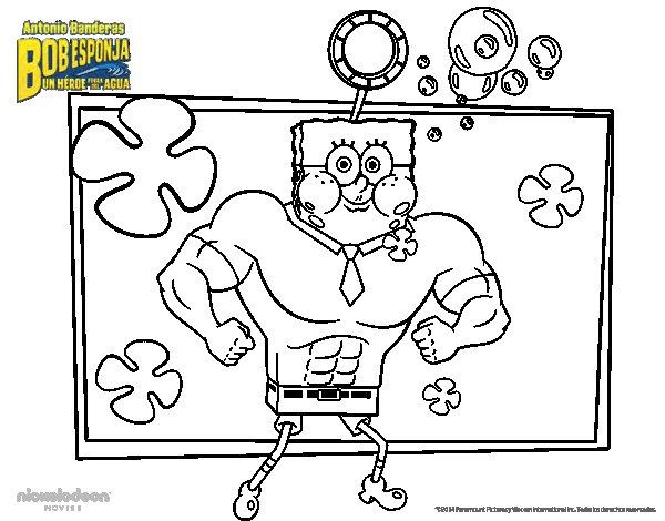 Worksheet. Dibujo de Bob Esponja  La burbuja Invencible para Colorear