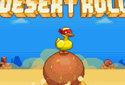 La bola del desierto